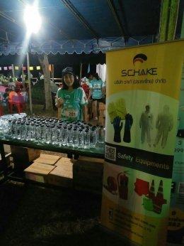 ร่วมแจกน้ำดื่ม งาน อ่างประแสร์ มินิมาราธอน ครั้งที่ 2