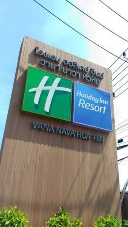 Holiday Inn Hua Hin