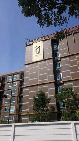 Metro Luxe Condominium