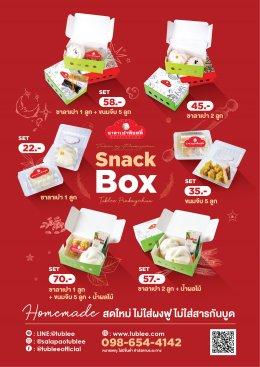 Menu Snack Box ซาลาเปา