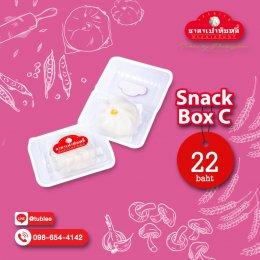 ทำไม Snack Box อาหารว่างของทับหลีประกายจันทร์จึงแตกต่าง?