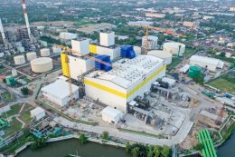 South Bangkok Power Plant
