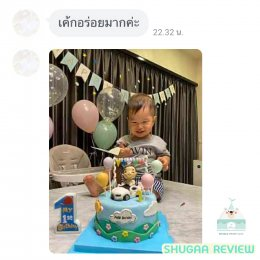 รีวิวเค้กวันเกิด 3 มิติ