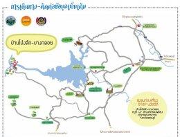 Local food at Ban Bang Kloy, Kaeng Krachan District