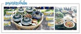 Local food at Ban Na Phrom, Mueang Phetchaburi District