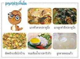 Local food at Ban Na Phansam, Mueang Phetchaburi District