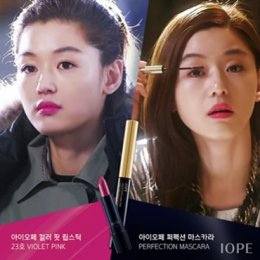 Iope Color Fit Lipstick 23 Violet Pink 27,000 Won