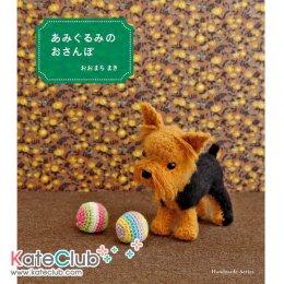 หนังสือสอนถักตุ๊กตา ปกน้องหมา กรอบเขียว **พิมพ์ที่ญี่ปุ่น (มี 1 เล่ม)