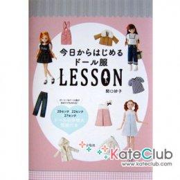 หนังสือสอนตัดชุดตุ๊กตา LESSON ปกชมพู วิธีละเอียดสุดๆ **พิมพ์ที่ญี่ปุ่น (มี 2 เล่ม)