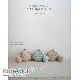 หนังสือสอนถักโครเชต์ ทำกระเป๋าน่ารักๆ Sachiyo*Fukao **พิมพ์ญึ่ปุ่น (สินค้าหมด-รับสั่งจอง)