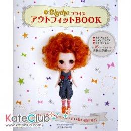 หนังสือสอนตัดชุดน้อง Blythe แบบต่างๆ รวม 15 แบบ **พิมพ์ที่ญี่ปุ่น (มี 2 เล่ม)