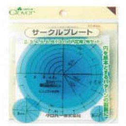 เทมเพลทวงกลม มี 7 ขนาดใน 1 ชุด จาก Clover