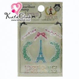 แผ่น Stamp ยาง Paris (S)