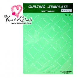 (หมดค่ะ) แบบวาดพลาสติก Quilting Template No.1432 จาก Cotton Boll