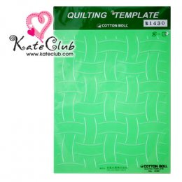 แบบวาดพลาสติก Quilting Template No.1430 - ลายสาน จาก Cotton Boll