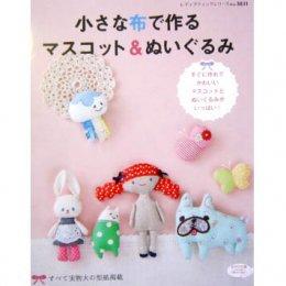 หนังสือสอนเย็บตุ๊กตาผ้า no.3831 **พิมพ์ที่ญี่ปุ่น **เล่มนี้น่ารักมากเลยค่ะ แนะนำ (สินค้าหมด-รับสั่งจอง)