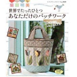 หนังสืองาน Quilt no.3929 ของคุณ Akemi Shibata  **พิมพ์ที่ญี่ปุ่น (มี 2 เล่ม)