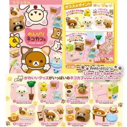 (พร้อมส่ง 1 กล่องค่ะ) Re-ment Rilakkuma - Nonbiri Neko Cafe 8Pack BOX (ขายยกกล่องใหญ่)