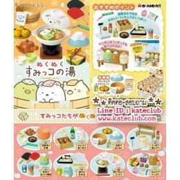 (พร้อมส่ง 2 กล่องค่ะ) Re-ment Sumikko Gurashi - NukuNuku Sumikko no Yu 8Pack BOX (ขายยกกล่องใหญ่)