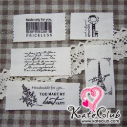 Set ป้ายผ้า Made only for you บาร์โค้ด 5 ลาย (หน้ากว้าง 2.5 cm ความยาว 32 cm)