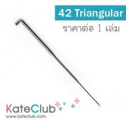 เข็ม Needle Felting - 42T (ด้ามฟ้า) เข็มขนาดเล็กจิ๋ว ใช้เก็บรายละเอียด (1 เล่ม)
