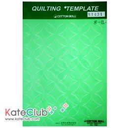 แบบวาดพลาสติก Quilting Template No.1431 จาก Cotton Boll