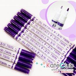 ปากกาเขียนผ้า chaco 2 หัว - สีม่วง จาก JAPAN (เส้นระเหยเอง)