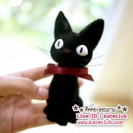 SALE - Jiji - Ghibli Doll Collection