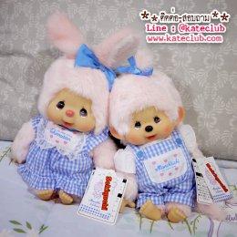 (พร้อมส่งกระต่าย 1 ลิง 1 ค่ะ) LoveLove PINK FRIENDS Size M