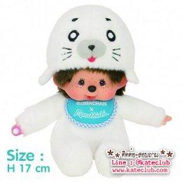 (รับสั่งจอง สินค้าออกเดือนก.ค.ค่ะ) ตุ๊กตา Goma-chan Monchhichi สูง 17 cm