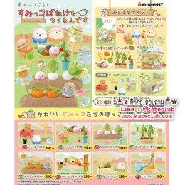 (พร้อมส่งเบอร์ 1,2,7,8) Re-ment Sumikko Gurashi Farm (ขายแยก)