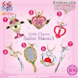 (พร้อมส่งเบอร์ 3) พวงกุญแจ Little Charm Sailor Moon Part 3