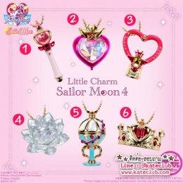 (พร้อมส่งเบอร์ 6 และแบบยกเซท) พวงกุญแจ Little Charm Sailor Moon Part 4