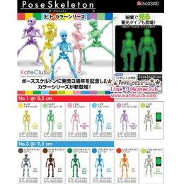 (พร้อมส่ง No.3 Stone สือื่นไม่มีสต็อค-รับสั่งจองค่ะ) Re-ment Pose Skeleton Human โครงกระดูกคน Color (No.1 สูง 8.5 cm, No.3 สูง 9.5 cm)