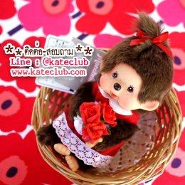 (พร้อมส่ง 1 ตัวค่ะ) ตุ๊กตา Flower Bouquet Monchhichi สูง 21.5 cm