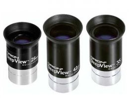 Orion Eyepiece DeepView 2