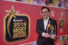'เอพี ไทยแลนด์' สุดยอดแบรนด์ครองใจมหาชน บริษัทอันดับ 1 ที่คนไทยเชื่อถือที่สุด ดิสรัปธุรกิจมุ่งสร้าง 'พิมพ์เขียวแห่งคุณภาพชีวิตที่ดี'