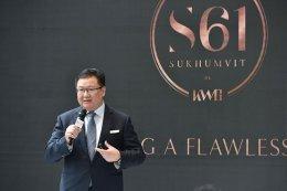 """คิง ไว กรุ๊ป เชื่อมั่นตลาดไทย เดินหน้าเปิดคอนโดฯ หรูแห่งแรก """"S61 SUKHUMVIT BY KWG"""" บนทำเลสงบเงียบ ใจกลางเอกมัย  มูลค่าโครงการกว่า 1,500 ลบ. ในราคาเริ่มต้น 7.69 ลบ."""