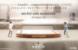The Cube North Chaengwattana 12 ให้การพักผ่อนคือเรื่องสำคัญของชีวิต เริ่ม 1.69 ล้าน*