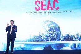 'เอพี ไทยแลนด์' เดินหน้าปรับวิสัยทัศน์ครั้งใหญ่  เปิดตัว 3 ธุรกิจใหม่ SEAC - VAARI - CLAYMORE  ดันเป้ารายได้รวมแตะหลัก 60,000 ล้านบาท  รุกมอบคุณภาพชีวิตที่ดีที่สุดให้คนในสังคม