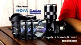 รีวิว : Hoya Fusion Antistatic  ฟิลเตอร์เกรดโปรฝุ่นไม่เกาะ by ThaiDphoto
