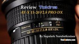 รีวิว : Tokina AT-X 11-20mm F2.8 PRO DX by ThaiDphoto