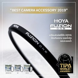 "HOYA FUSION ONE ""BEST CAMERA ACCESSORY"" 2019"