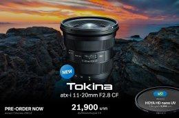 [Pre-Order]-Tokina atx-i 11-20mm F2.8 CF