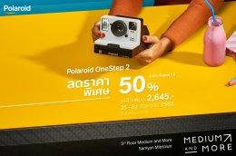 [Promotion] - Polaroid OneStep 2 ลดราคาพิเศษ 50%