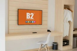 โครงการโรงแรม B2 Premier Donmeuang