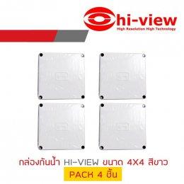 ตอน กล่องพลาสติกกันน้ำ Box 4x4 Hiview กันน้ำพลาสติก แข็งแรง ทนทาน