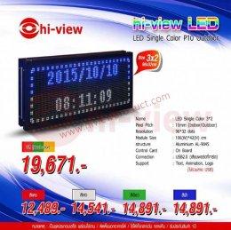 คู่มือการใช้งาน ป้ายไฟ LED Single Color hiview