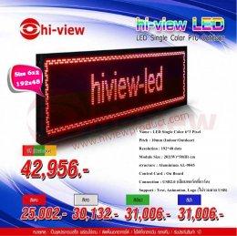 ตอน  ป้ายไฟวิ่ง LED Single color ป้ายไฟสีแดง สอนวิธีการใช้งาน App LED Art
