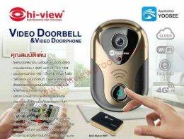ตอน SMART HOME DOOR BELL รุ่น HP-DP13